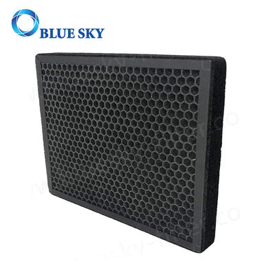 330×280×30mm Honeycomb Active Carbon 2-in-1 Air Purifier HEPA Filter Replacements